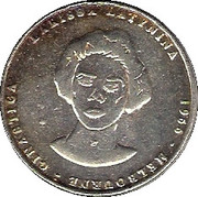 Olympic Token (1956 Melbourne) – reverse