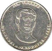 Olympic Token (1912 Estocolmo) – reverse