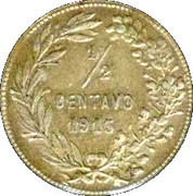 ½ Centavo - Toll Token to cross the D. Luis I bridge in Oporto – reverse