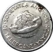Telephone Token - Romanian Anonymous Society for Telephones (Good for one local phone call) – obverse