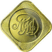 Moscow Mint Token – reverse