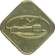 Leningrad Mint Token – obverse
