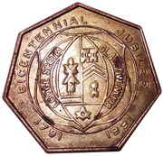 Token - Lodge Scotia Glasgow – obverse
