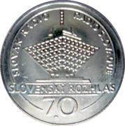 Token - Slovak Radio (Jozef Murgas) – reverse