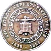 Token - Kremnica Mint – reverse