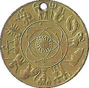 Kozorožec - Zverokruh (Zodiac) – reverse