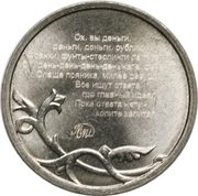 Token - International Conference Coins 2016 – reverse
