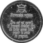 Token - Slovenska vojska (Oddelek za pridobivanje kadrov) – obverse