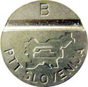 Telephone Token - PTT B (PBS) – reverse