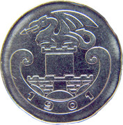 Token - LPP (Urban bus transport) – obverse