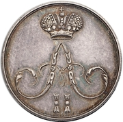 Token - Coronation of Alexander II – obverse