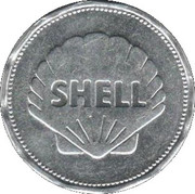 Shell Token - Man In Flight (Leonov & Belyaev - Voskhod 2 1965) – reverse
