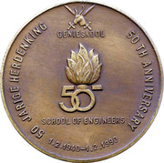 Medallion - S A Formation Army Engineer 50th Anniversary – obverse