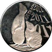 Token - Coin World 2011 – reverse