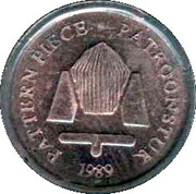 South Africa Pattern Set - 1 Cent – obverse