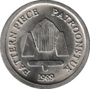 South Africa Pattern Set - 2 Rand – obverse