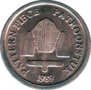 South Africa Pattern Set - 5 Cent – obverse