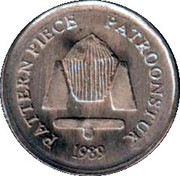 South Africa Pattern Set - 10 Cent – obverse