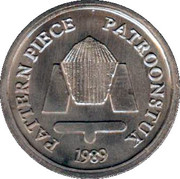South Africa Pattern Set - 20 Cent – obverse
