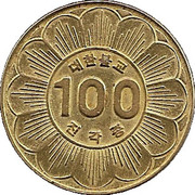 Token - 100 – reverse