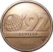 Token - Sevilla Expo'92 (15th Century) – reverse