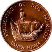 Colombus Quinto Centenario medal – reverse