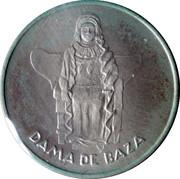 Dama de Baza - Cara Y Cruz de Nuestra Historia 1994 – obverse