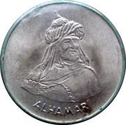 Alhamar - Cara Y Cruz de Nuestra Historia 1994 – obverse