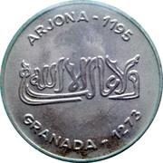 Alhamar - Cara Y Cruz de Nuestra Historia 1994 – reverse
