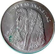 Virgen de las Angustias - Cara Y Cruz de Nuestra Historia 1994 – obverse