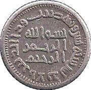 Moneda Andalusí – reverse