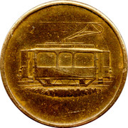 Tram Token - Gothenburg – obverse