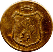 Tram Token - Gothenburg – reverse