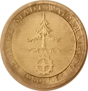 Token - 25 years of city of Waldkraiburg – obverse