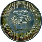 Medallion - Fünfhundertjahrfeier der Universität Basel – reverse
