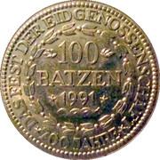 100 Batzen (Schwyz - 700th Anniversary) – reverse