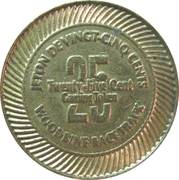25 Cents - Woodbine – obverse