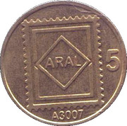 Token - Aral 5 – reverse