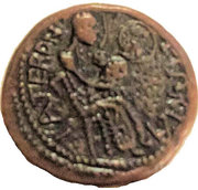 Replica of Copper Trifollaro of Roger I (MARIA MATER DNI) – obverse