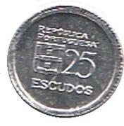 25 Escudos (Miniature coin) – reverse