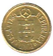 5 Escudos (Miniature coin) – obverse