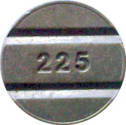 Car Wash Token - Karl W. Müller (KWM - 225) – reverse