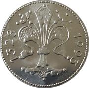 Kremnica Mint Token (665 anniversary) – obverse