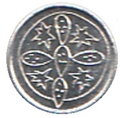 Numismatics Exposition (Miniature coin) – reverse