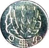 2.50 Escudos (Miniature coin; Silver) – reverse