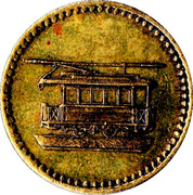 Spiel Marke (electric tramway wagon) – obverse