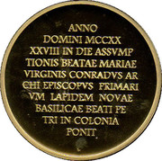 Token - 750 Years Cologne Cathedral – reverse