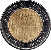Token - Schuler Presses (Expertise in Minting) – obverse