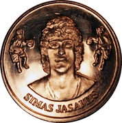 Official Lithuanian Basketball Players Medal Collection (Simas Jasaitis) – obverse