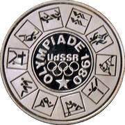 Token - 1980 Summer Olympics in Moscow – obverse